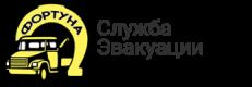 Эвакуатор Николаев
